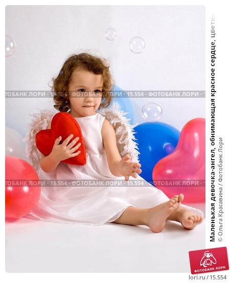 Маленькая девочка-ангел, обнимающая красное сердце, цветные шары вокруг, фото № 15554, снято 10 декабря 2006 г. (c) Ольга Красавина / Фотобанк Лори