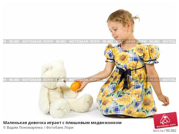 Маленькая девочка играет с плюшевым медвежонком, фото № 90082, снято 16 июля 2007 г. (c) Вадим Пономаренко / Фотобанк Лори