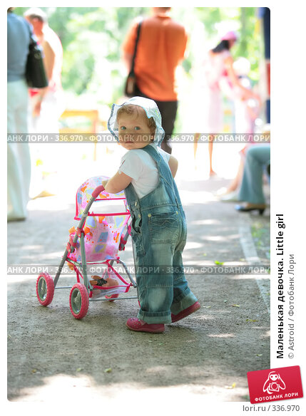 Купить «Маленькая девочка. Little girl», фото № 336970, снято 21 июня 2008 г. (c) Astroid / Фотобанк Лори