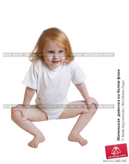 Маленькая  девочка на белом фоне, фото № 240142, снято 29 марта 2008 г. (c) Майя Крученкова / Фотобанк Лори