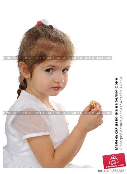 Купить «Маленькая девочка на белом фоне», фото № 1360366, снято 6 января 2010 г. (c) Валерий Александрович / Фотобанк Лори