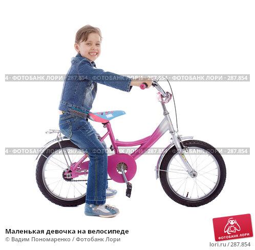 Маленькая девочка на велосипеде, фото № 287854, снято 1 мая 2008 г. (c) Вадим Пономаренко / Фотобанк Лори