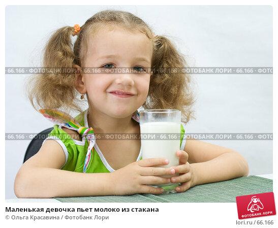 Маленькая девочка пьет молоко из стакана, фото № 66166, снято 28 июля 2007 г. (c) Ольга Красавина / Фотобанк Лори