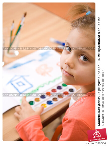 Маленькая девочка рисует акварельными красками в альбоме, фото № 186554, снято 19 января 2008 г. (c) Вадим Пономаренко / Фотобанк Лори