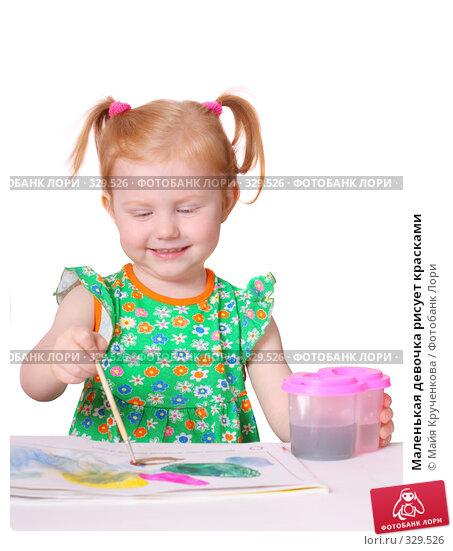 Маленькая девочка рисует красками, фото № 329526, снято 30 мая 2008 г. (c) Майя Крученкова / Фотобанк Лори
