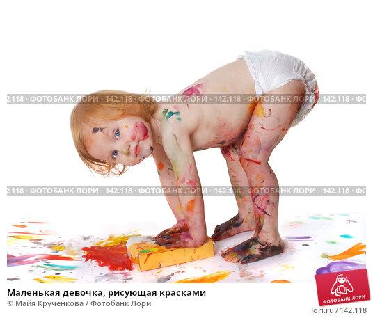 Маленькая девочка, рисующая красками, фото № 142118, снято 6 сентября 2007 г. (c) Майя Крученкова / Фотобанк Лори