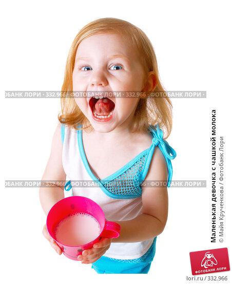 Маленькая девочка с чашкой молока, фото № 332966, снято 16 апреля 2008 г. (c) Майя Крученкова / Фотобанк Лори