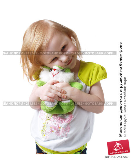 Маленькая  девочка с игрушкой на белом фоне, фото № 241582, снято 7 марта 2008 г. (c) Майя Крученкова / Фотобанк Лори