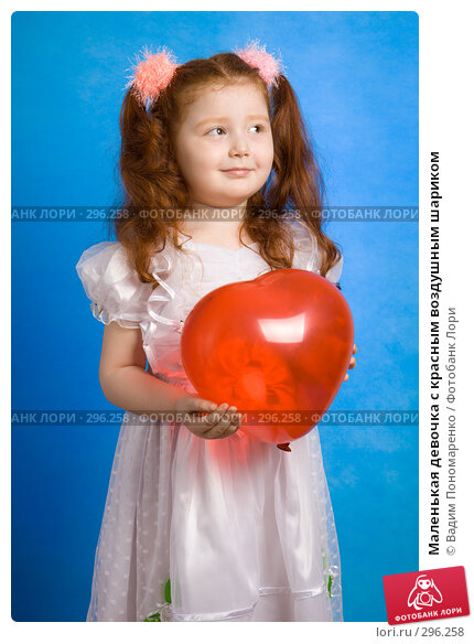 Маленькая девочка с красным воздушным шариком, фото № 296258, снято 8 марта 2008 г. (c) Вадим Пономаренко / Фотобанк Лори