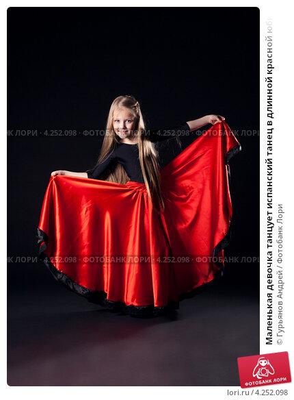 Танцует в красной юбке