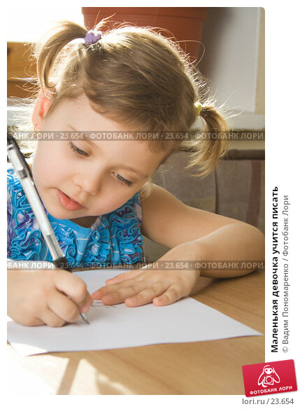 Маленькая девочка учится писать, фото № 23654, снято 8 марта 2007 г. (c) Вадим Пономаренко / Фотобанк Лори