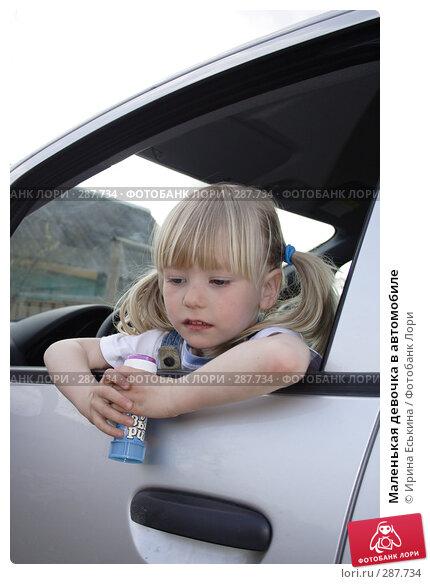 Маленькая девочка в автомобиле, фото № 287734, снято 1 мая 2008 г. (c) Ирина Еськина / Фотобанк Лори