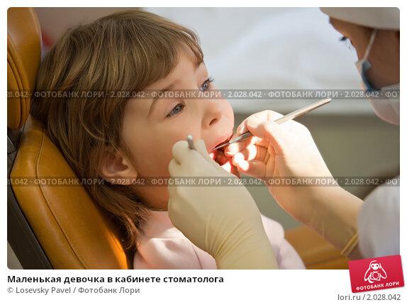 Купить «Маленькая девочка в кабинете стоматолога», фото № 2028042, снято 5 мая 2009 г. (c) Losevsky Pavel / Фотобанк Лори