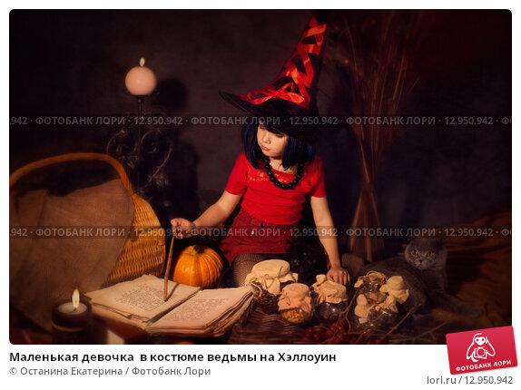 Купить «Маленькая девочка  в костюме ведьмы на Хэллоуин», фото № 12950942, снято 23 октября 2014 г. (c) Останина Екатерина / Фотобанк Лори