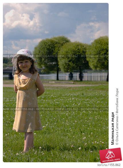Маленькая леди, фото № 155862, снято 3 июля 2007 г. (c) Ольга Сапегина / Фотобанк Лори