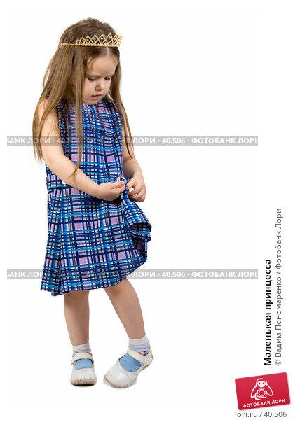 Маленькая принцесса, фото № 40506, снято 1 мая 2007 г. (c) Вадим Пономаренко / Фотобанк Лори