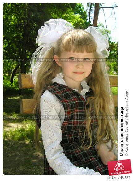 Маленькая школьница, фото № 48582, снято 23 мая 2007 г. (c) Харитонов Сергей / Фотобанк Лори