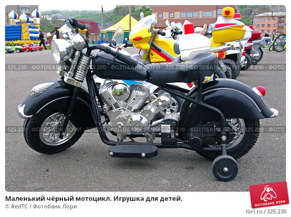 Купить «Маленький чёрный мотоцикл. Игрушка для детей.», фото № 325230, снято 17 июня 2008 г. (c) RedTC / Фотобанк Лори