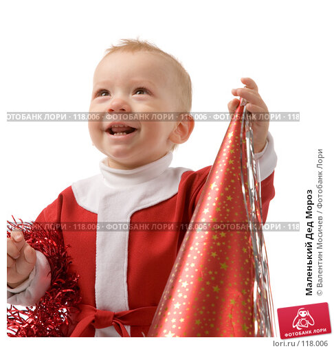 Купить «Маленький Дед Мороз», фото № 118006, снято 5 ноября 2007 г. (c) Валентин Мосичев / Фотобанк Лори
