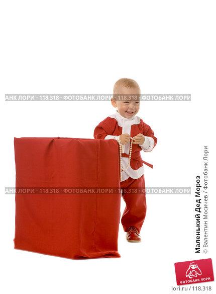 Маленький Дед Мороз, фото № 118318, снято 22 сентября 2007 г. (c) Валентин Мосичев / Фотобанк Лори