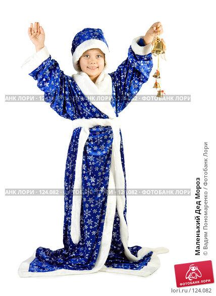 Маленький Дед Мороз, фото № 124082, снято 16 октября 2007 г. (c) Вадим Пономаренко / Фотобанк Лори