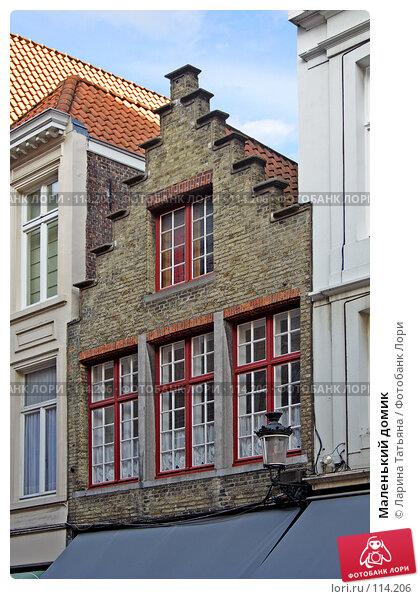 Маленький домик, фото № 114206, снято 30 сентября 2007 г. (c) Ларина Татьяна / Фотобанк Лори