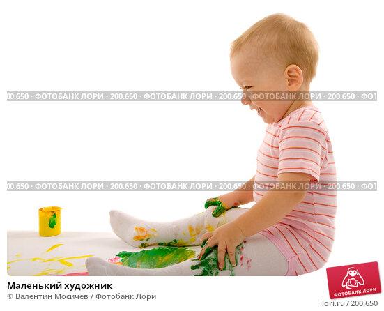 Маленький художник, фото № 200650, снято 5 ноября 2007 г. (c) Валентин Мосичев / Фотобанк Лори