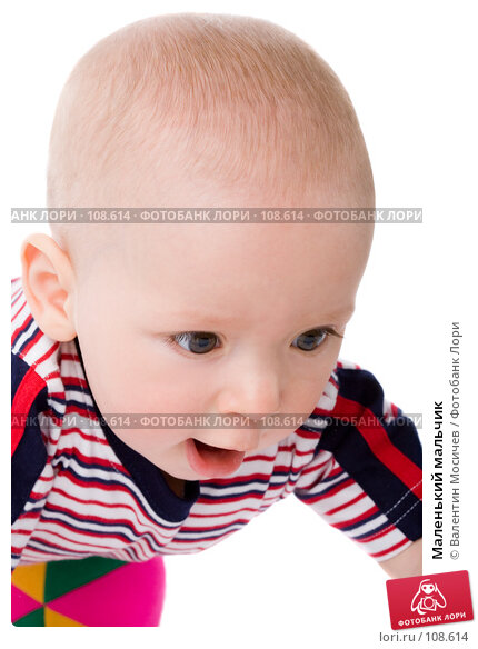 Маленький мальчик, фото № 108614, снято 8 мая 2007 г. (c) Валентин Мосичев / Фотобанк Лори