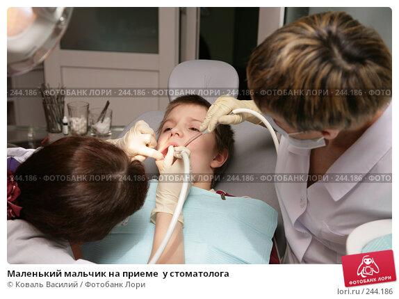 Маленький мальчик на приеме  у стоматолога, фото № 244186, снято 19 марта 2008 г. (c) Коваль Василий / Фотобанк Лори