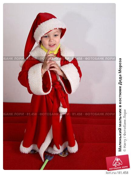 Маленький мальчик в костюме Деда Мороза, фото № 81458, снято 4 июня 2007 г. (c) Harry / Фотобанк Лори