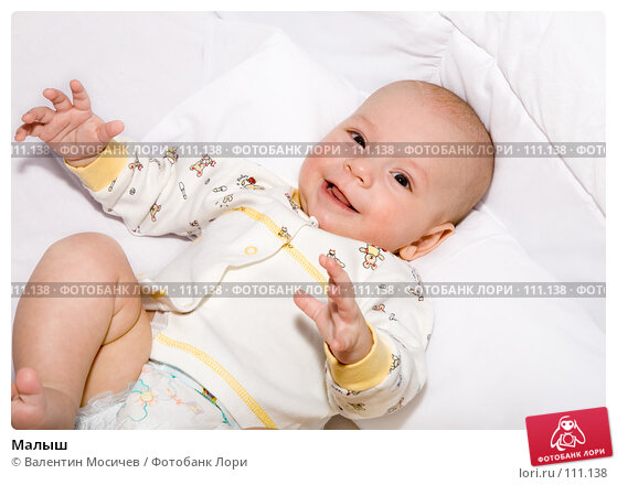 Малыш, фото № 111138, снято 27 января 2007 г. (c) Валентин Мосичев / Фотобанк Лори