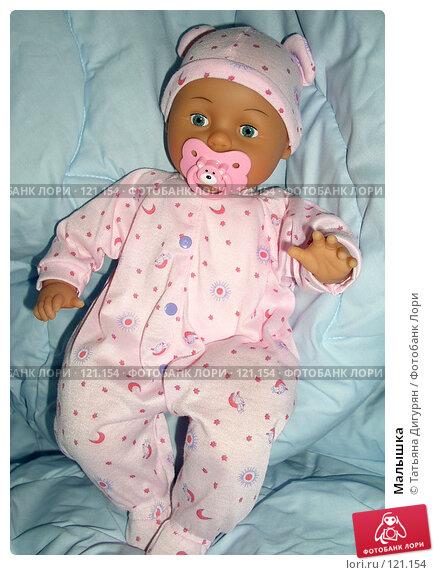 Малышка, фото № 121154, снято 22 октября 2005 г. (c) Татьяна Дигурян / Фотобанк Лори