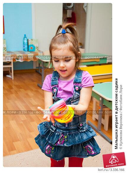 Купить «Малышка играет в детском садике», эксклюзивное фото № 3336166, снято 8 декабря 2009 г. (c) Куликова Вероника / Фотобанк Лори