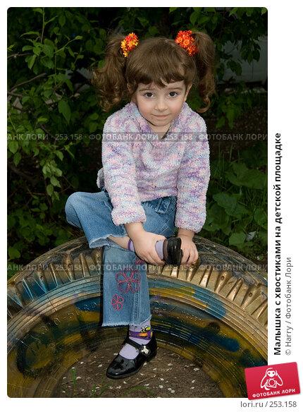 Малышка с хвостиками на детской площадке, фото № 253158, снято 30 мая 2006 г. (c) Harry / Фотобанк Лори