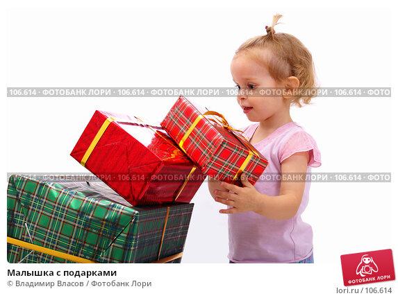 Малышка с подарками, фото № 106614, снято 28 октября 2007 г. (c) Владимир Власов / Фотобанк Лори