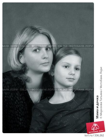 Мама и дочка, фото № 336262, снято 13 октября 2004 г. (c) Морозова Татьяна / Фотобанк Лори