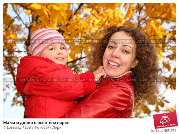 Фото мама и дочка 18 1 фотография