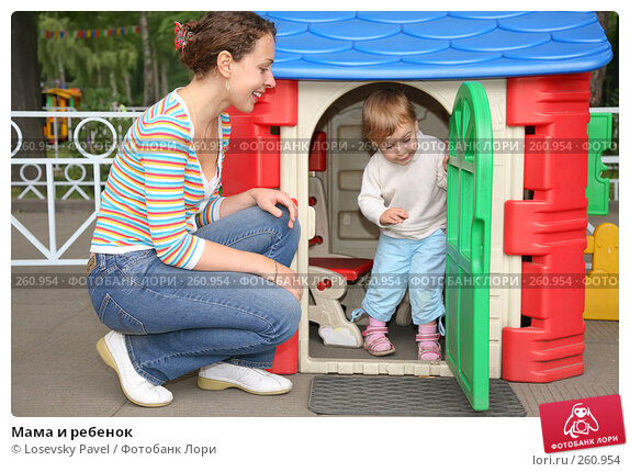 Мама и ребенок, фото № 260954, снято 22 мая 2017 г. (c) Losevsky Pavel / Фотобанк Лори