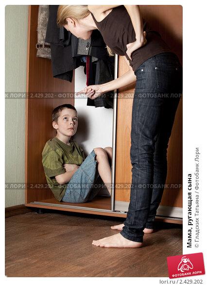 фото сын трахаеть маму