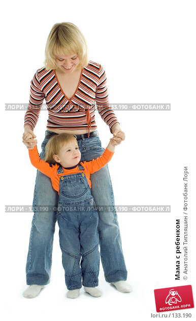 Мама с ребенком, фото № 133190, снято 12 ноября 2007 г. (c) Анатолий Типляшин / Фотобанк Лори