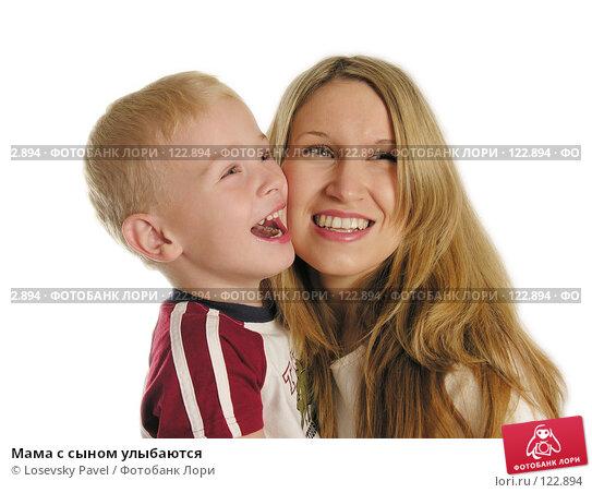 Мама с сыном улыбаются, фото № 122894, снято 13 ноября 2005 г. (c) Losevsky Pavel / Фотобанк Лори