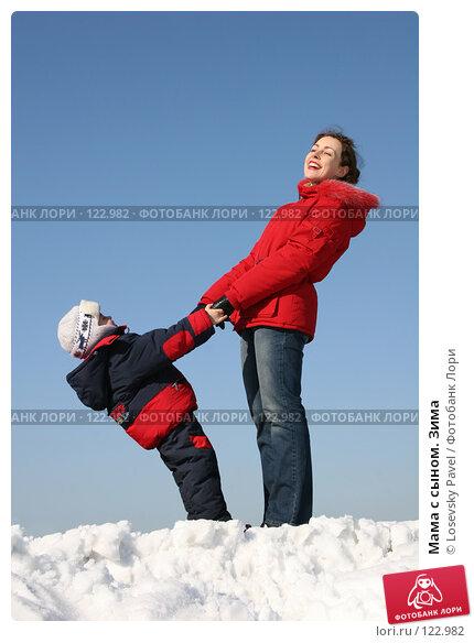 Мама с сыном. Зима, фото № 122982, снято 18 марта 2006 г. (c) Losevsky Pavel / Фотобанк Лори