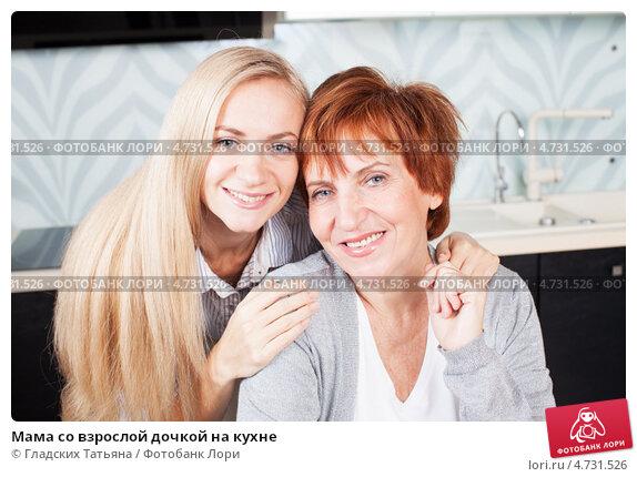 Обожаешь русские большие сиськи? Добро пожаловать к нам!