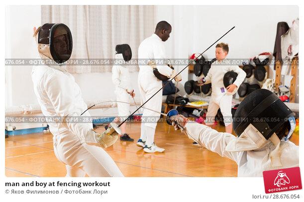 Купить «man and boy at fencing workout», фото № 28676054, снято 30 мая 2018 г. (c) Яков Филимонов / Фотобанк Лори