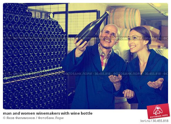 man and women winemakers with wine bottle. Стоковое фото, фотограф Яков Филимонов / Фотобанк Лори