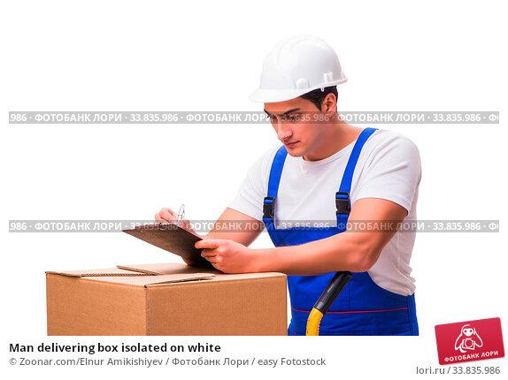 Купить «Man delivering box isolated on white», фото № 33835986, снято 30 мая 2020 г. (c) easy Fotostock / Фотобанк Лори