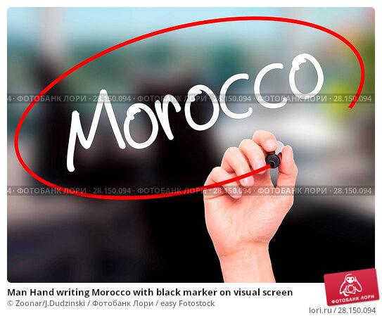 Купить «Man Hand writing Morocco with black marker on visual screen», фото № 28150094, снято 20 июня 2018 г. (c) easy Fotostock / Фотобанк Лори