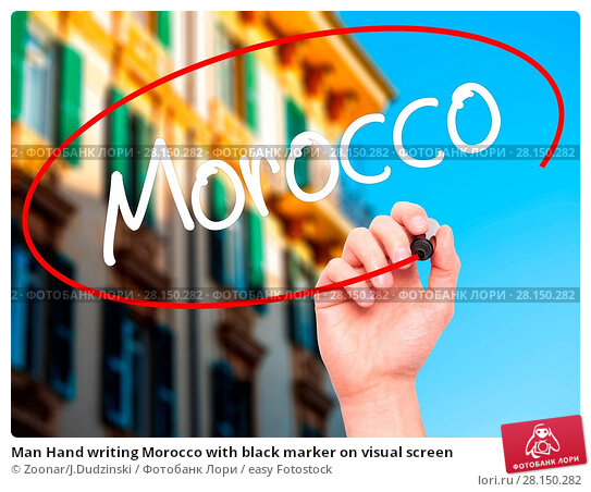 Купить «Man Hand writing Morocco with black marker on visual screen», фото № 28150282, снято 22 июня 2018 г. (c) easy Fotostock / Фотобанк Лори
