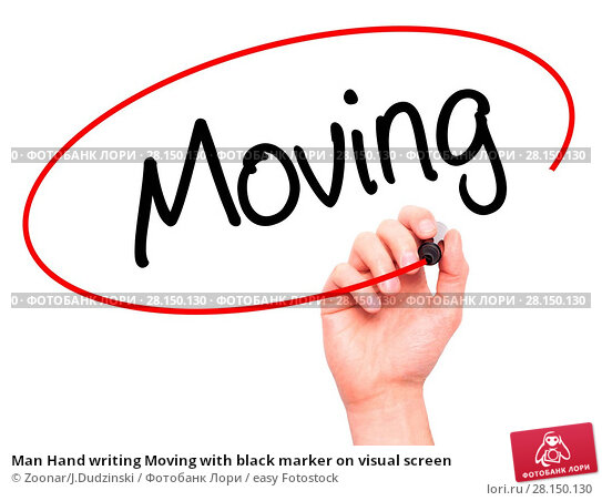 Купить «Man Hand writing Moving with black marker on visual screen», фото № 28150130, снято 19 июня 2018 г. (c) easy Fotostock / Фотобанк Лори