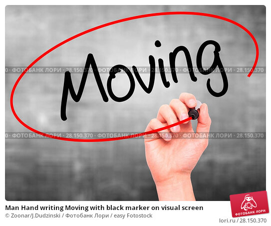Купить «Man Hand writing Moving with black marker on visual screen», фото № 28150370, снято 21 июня 2018 г. (c) easy Fotostock / Фотобанк Лори